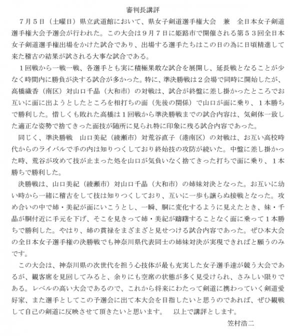 0705_kohyo