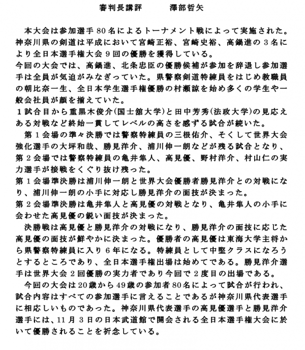 20150830_Kouhyo