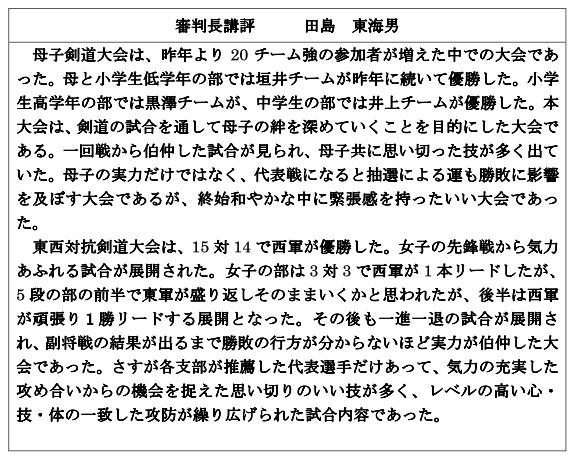 H271012_Kouhyo
