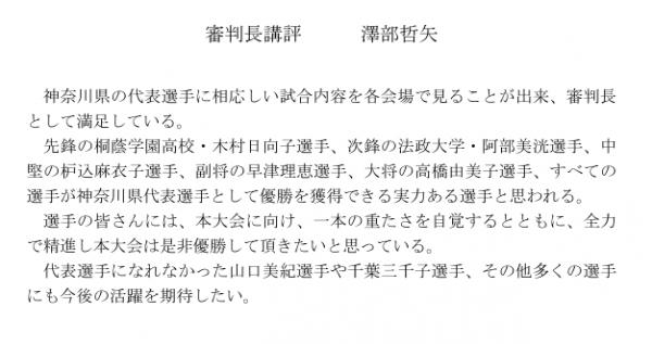 H270523_todoufukenjyoshi-kouhyou