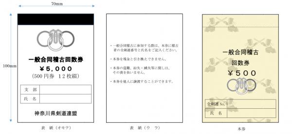 Kaisuken_20151104-2