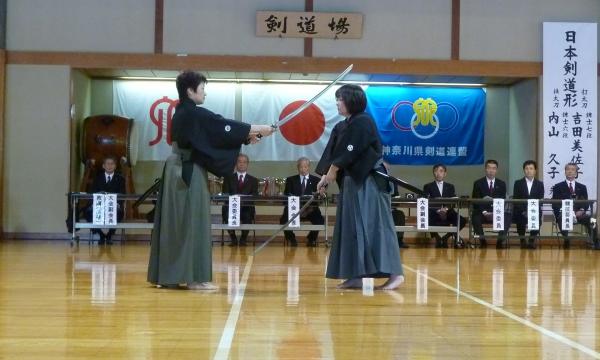 kenjyoshi_kata1