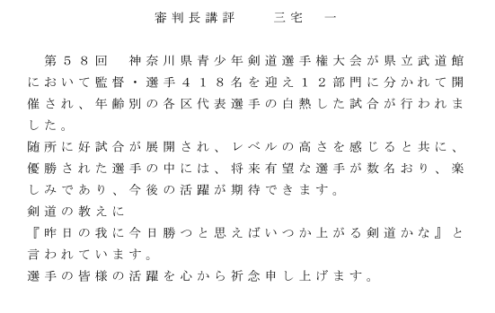 0907-kouhyou