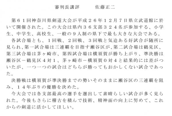 H261207-Kouhyou
