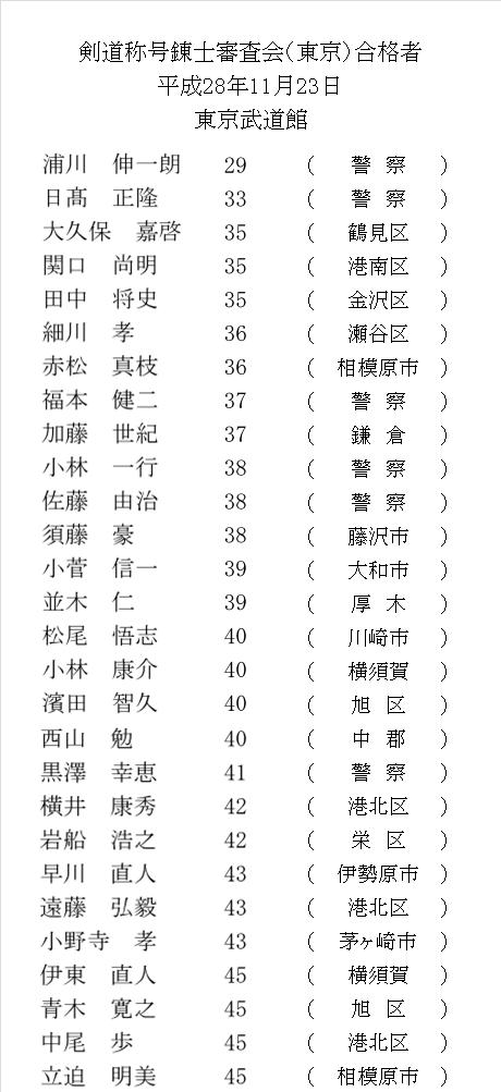 h281123_renshi-1